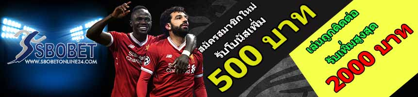 sbobet online banner liverpool player