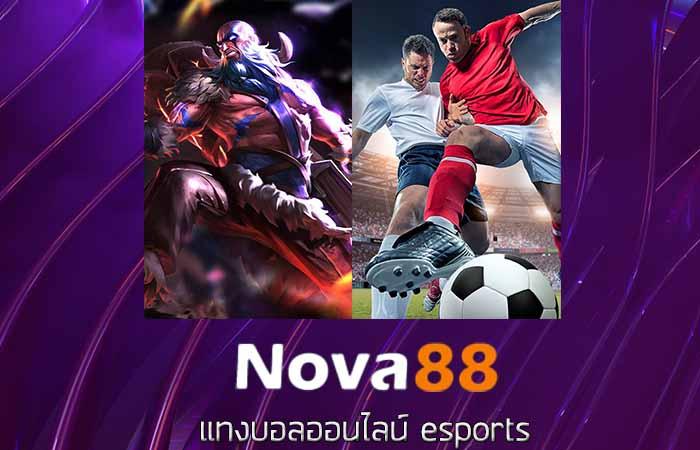 nova88 esport football bet