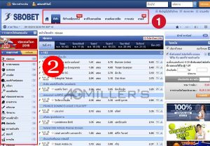 sbobet how to play