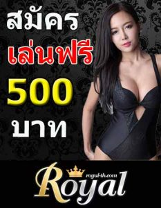 Free Casino play Royal online promotion game