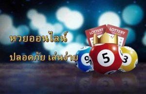 lotto online thailand