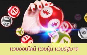 lotto online play thai