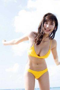 Yuka Bikini Yellow