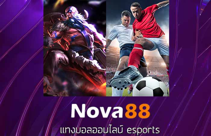 nova88 esport football bet